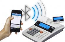 Datecs DP-25EU online pénztárgép